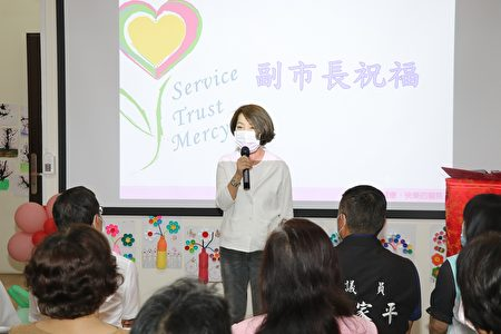 副市长陈淑慧祝福。