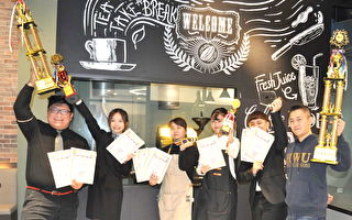 稻香咖啡两项创意美学国际赛  冠军创意饮品