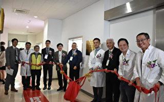 彰濱秀傳成立微創腹腔鏡手術 一站式醫材服務