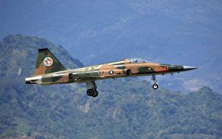台湾2架F-5E战斗机疑擦撞坠海 紧急搜救中