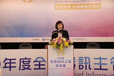 國發會副主委高仙桂。