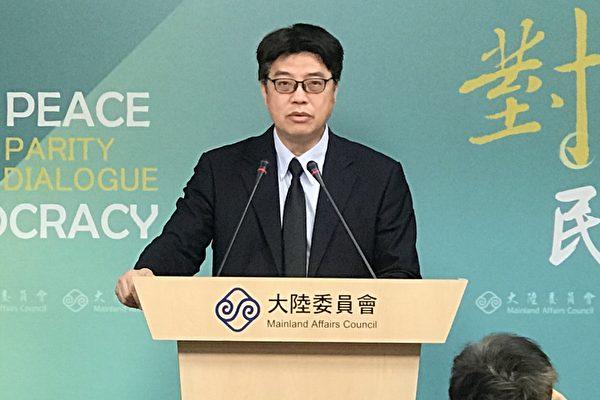 中共路网跨台 陆委会:勿强加规划给台湾人