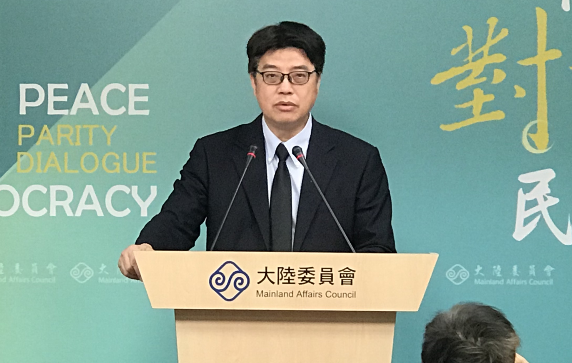 台灣陸委會:中共與中國人民利益相悖