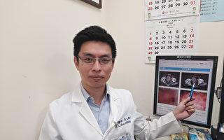 膀胱癌治療新曙光 免疫治療增加保留膀胱機會