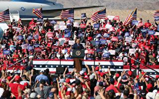 台專家:美民調嚴重錯估 未體現川普支持度
