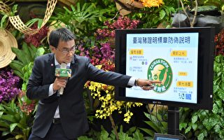 台灣豬標章4防偽樣式 11月開放申請