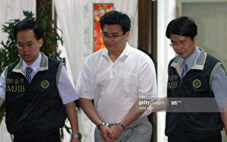 趙建銘內線交易案纏訟14年 更五審判刑3年8月