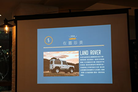 LAND ROVER古董名车介绍。