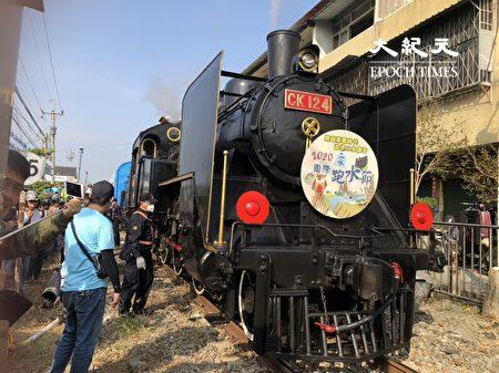 鐵道迷心目中的蒸汽火車頭。