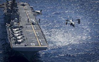 美軍冷戰後裝備的主力武器 多功能戰艦