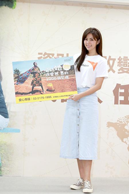 任容萱在記者會上分享自己的所見所聞。