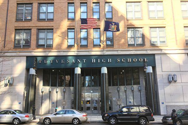 纽约特殊高中报考时间未公布  家长焦虑