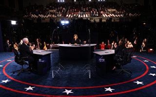 彭斯和贺锦丽辩论收视率创历史新高