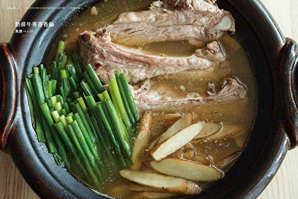 3種食材煮出獨特高湯 3道鍋物美味升級