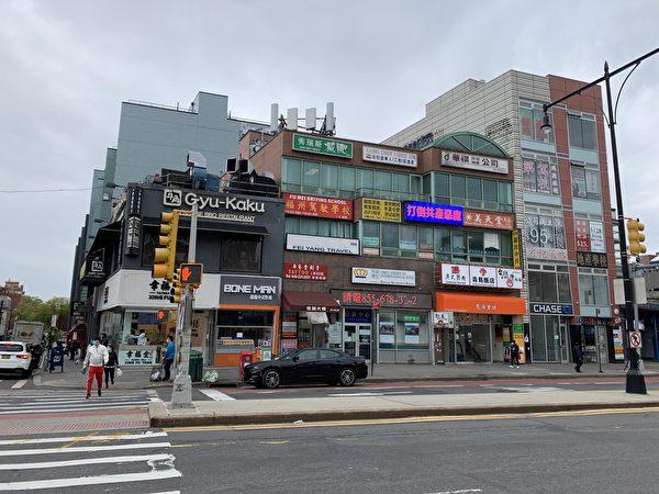 圖為總部位於紐約法拉盛的「全球退黨服務中心」。(林丹/大紀元)