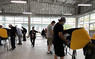 提前投票点全开 选民:防大选日混乱宜早投票