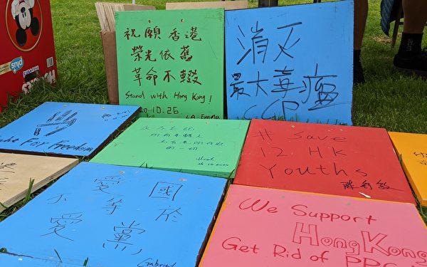 參與活動民眾書寫對香港的祝福,這些木板將被送至自由雕塑公園,永久懸掛於全世界最長的「連儂牆」。(徐繡惠/大紀元)