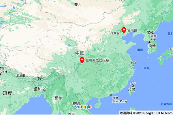 前10个月 大陆发生近27次5级以上地震