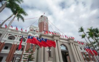 世界新闻自由日 外媒:台湾为新闻自由典范