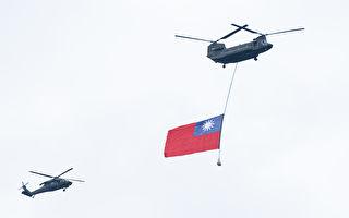 【组图】109年中华民国国庆大会活动演出精彩夺目