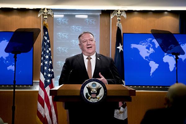 中共、俄羅斯和古巴10月13日當選聯合國人權理事會成員,美國國務卿蓬佩奧當天在國務院網站上譴責人權理事會擁抱專制政權。圖為蓬佩奧資料照。(Brendan Smialowski/AFP)