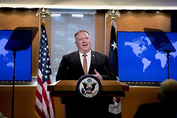 中俄古巴當選UN人權理事會成員 蓬佩奧譴責