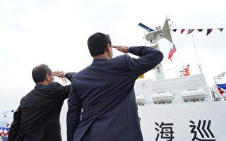 守護海疆32年 海巡署福星艦光榮退役