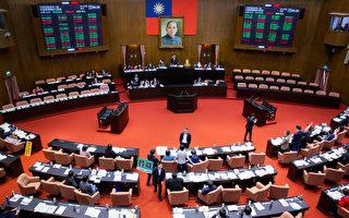台立院通过朝野推派名单 正式启动修宪委员会