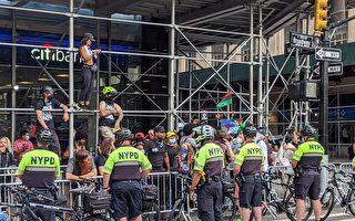 大选后或爆抗议示威 纽约警局加强警官培训