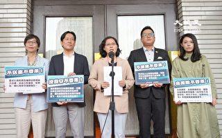 莱猪9行政命令联席审查 民众党团吁撤回两关键公告