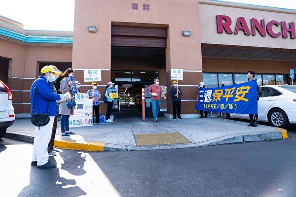 上周六(10月24日),三藩市灣區部份法輪功學員,在聖荷西華人購物廣場和好市多(Costco)路口,進行支持「終結中共」的徵簽活動。圖為退黨義工在華人超市前勸三退。(周容/大紀元)