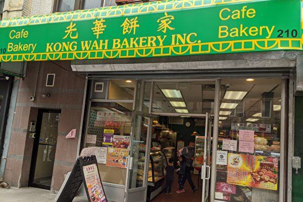 疫情影響 華埠中秋月餅買氣平淡