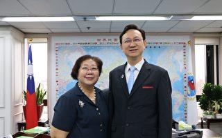 双十国庆 侨胞代表:台湾前途一片光明