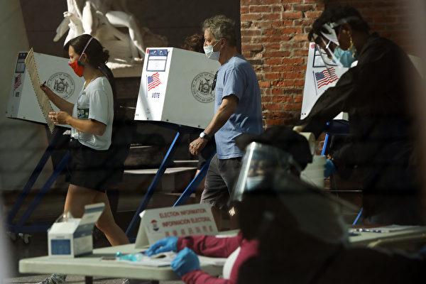 纽约将开放88个提前投票站