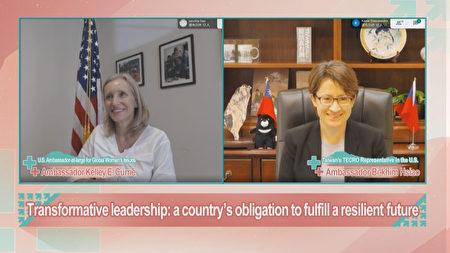 駐美代表蕭美琴大使(右)與美國全球婦女議題無任所大使柯莉(Kelley E. Currie)大使(左)與談情形。