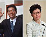 美正式警告银行 勿跟林郑等中港官员有业务
