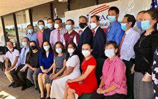 美國華人政治聯盟支持背書的候選人
