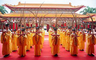 歐美清除孔子學院 專家籲台灣趁勢「撥亂反正」