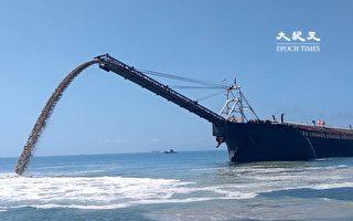 大陸船盜砂1800噸 馬祖海巡逮1船11人
