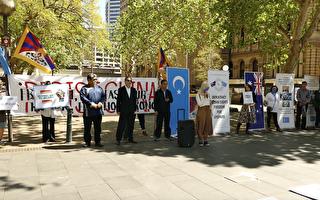 """悉尼民众""""十一国殇日""""集会 抗议中共暴政"""