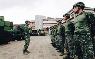 台3將校捲中共間諜案 台立委籲建心理防線