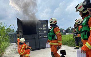 亞洲首創   桃園消防局辦理事故安全官訓練