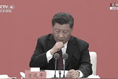 圖為10月14日,習近平在深圳經濟特區建立40周年大會上講話時多次咳嗽。(影片截圖)