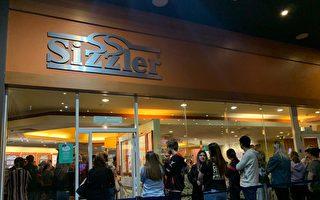"Sizzler宣布关闭 珀斯食客排长队""买回忆"""