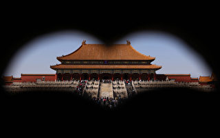 中共五中公报称处于战略机遇期 专家讥讽