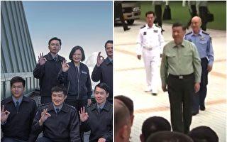 【專訪】翁明賢教授談美中台關係與台海紛爭