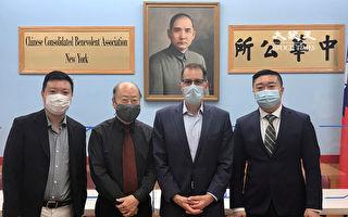 市議員列文訪中華公所 探討華埠發展