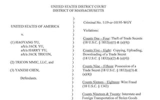 麻州华人涉商业机密案 再被指控入籍欺诈