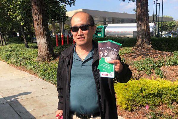 來美國三十多年的越南裔美國人丹尼爾(Daniel)說:「我非常支持你們。」(周容/大紀元)