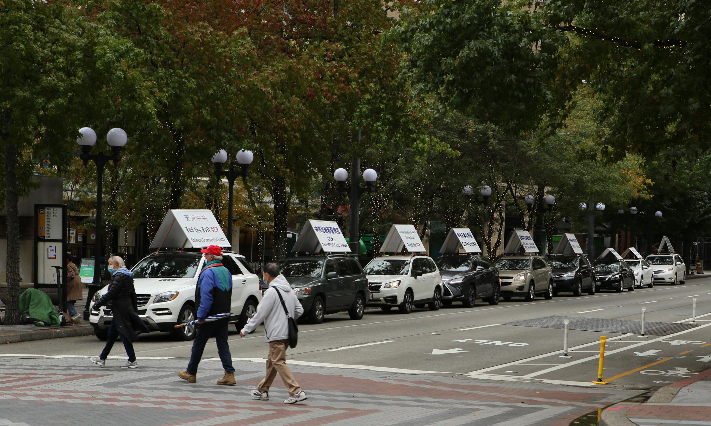 「終結中共」汽車遊行 西雅圖民眾反響熱烈